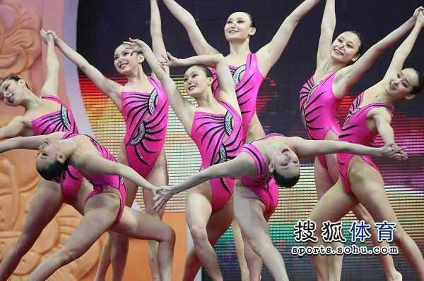 图文:花样游泳大奖赛集体项目 中国队美女