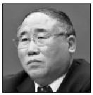 解振华(德班气候大会中国代表团团长)