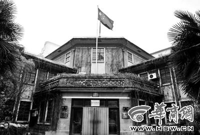 西安事变旧址西京招待所大楼