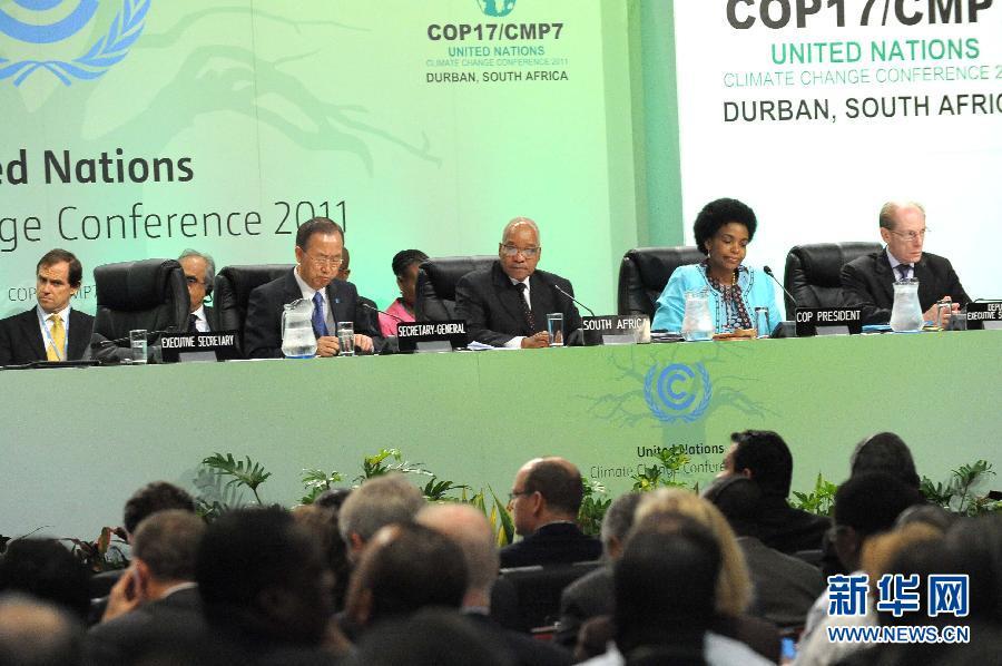 德班气候大会举行高级别会议图片来源:新华网