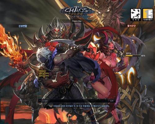 (图1:《Chaos online》游戏截图1)