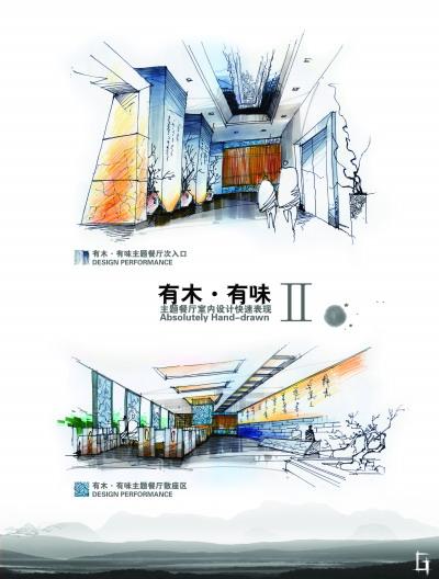 中南大学手绘图