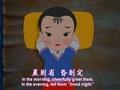中华弟子规第23集