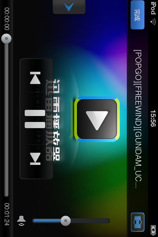 免费高清 迅雷播放器 for iphone正式上线