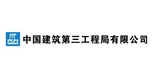 2007年12月,改制为中国建筑股份有限公司独家持股的一人有限责任公司.
