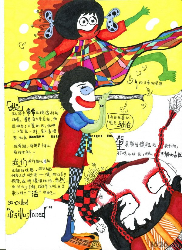 手绘漫画家杨舒蕙的生活小故事(组图)