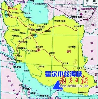 伊朗将举行军演剑指封锁石油 让整个世界不安全图片