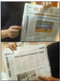 """今年8月8日的邯郸晚报,头版文章称,举报问题食品最高奖10万;""""十条规定""""显示举报者最低可获奖励10万。"""