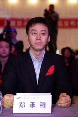 三星郑承穆:从红韵成功看中国化定制策略