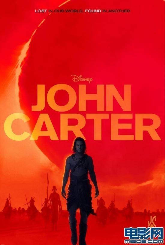 """卡勒特首领_""""约翰·卡特""""发布IMAX 3D海报 火星怪兽成主角(组图)-搜狐滚动"""