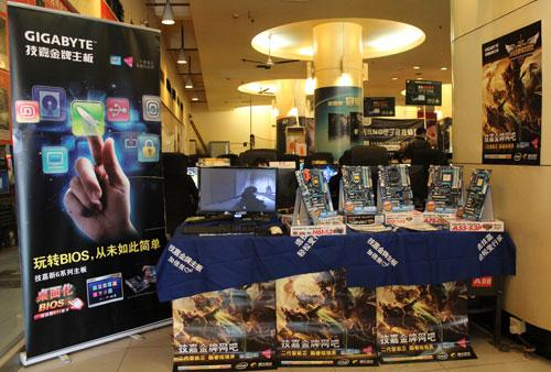 阳光/技嘉金牌主板一直鼎力支持阳光网咖举办的电子竞技比赛和各类...