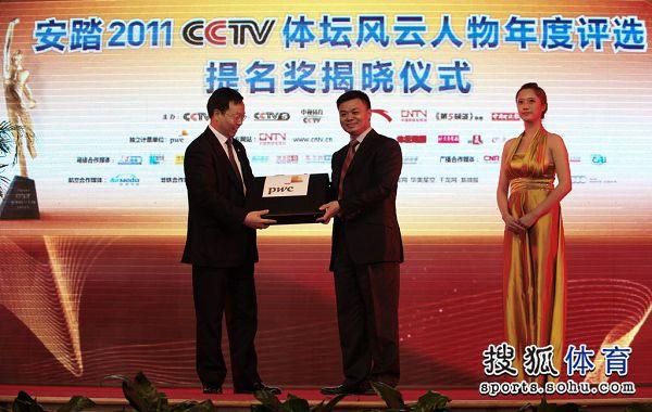 央视体育频道总监江和平和普华永道吴卫军(左)共同打开提名奖票箱