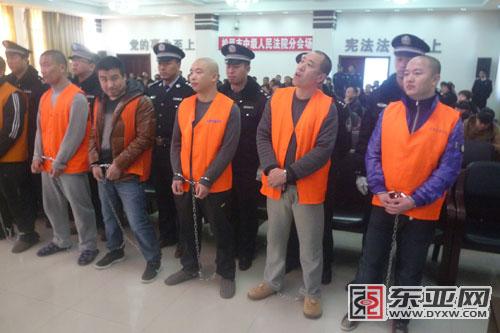 长岭于洪达涉黑案一审被判20年处罚金4563.5