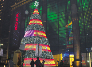 乐动嘉年华 点亮圣诞季乐天百货2011圣诞亮灯仪式璀璨启动(图)