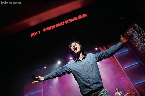 2011中国梦践行者致敬盛典表演嘉宾:唐朝乐队的丁武