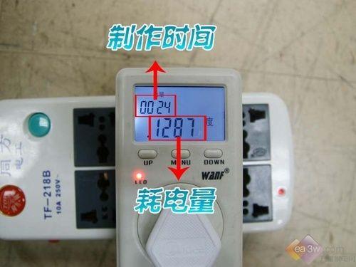 制作豆浆历时24分钟,耗电量为0.128度,表现优异。