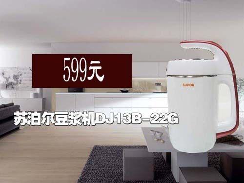 自制更健康 三大品牌豆浆机功能大比拼