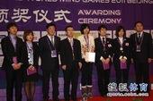 图文:围棋混双颁奖仪式举行 颁奖嘉宾与棋手