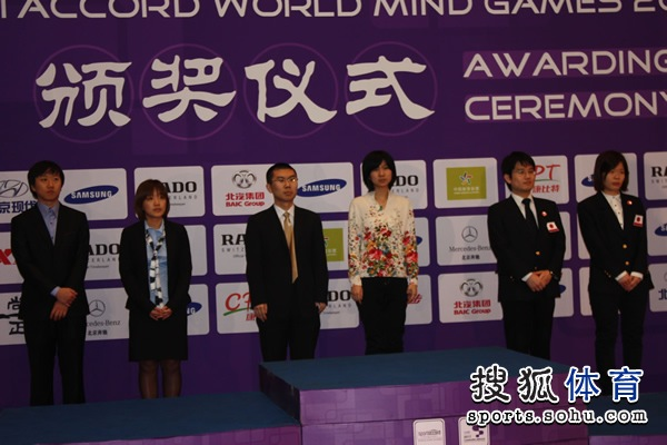 图文:围棋混双颁奖仪式举行 三国棋手等待颁奖