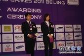 图文:围棋混双颁奖仪式举行 日本组合获得铜牌
