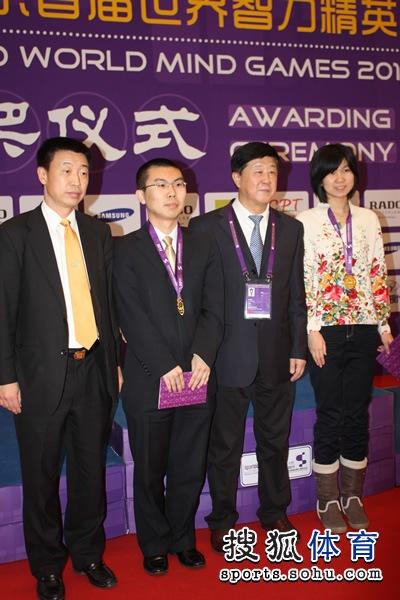 图文:围棋混双颁奖仪式举行 金牌得主与领导