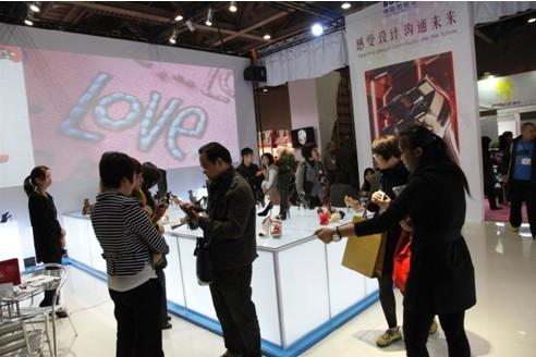 (中国广州国际鞋业展览会现场)