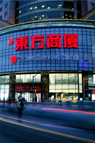东方商厦淮海店
