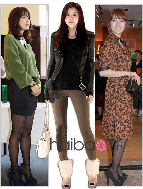 海报时尚网韩国女明星