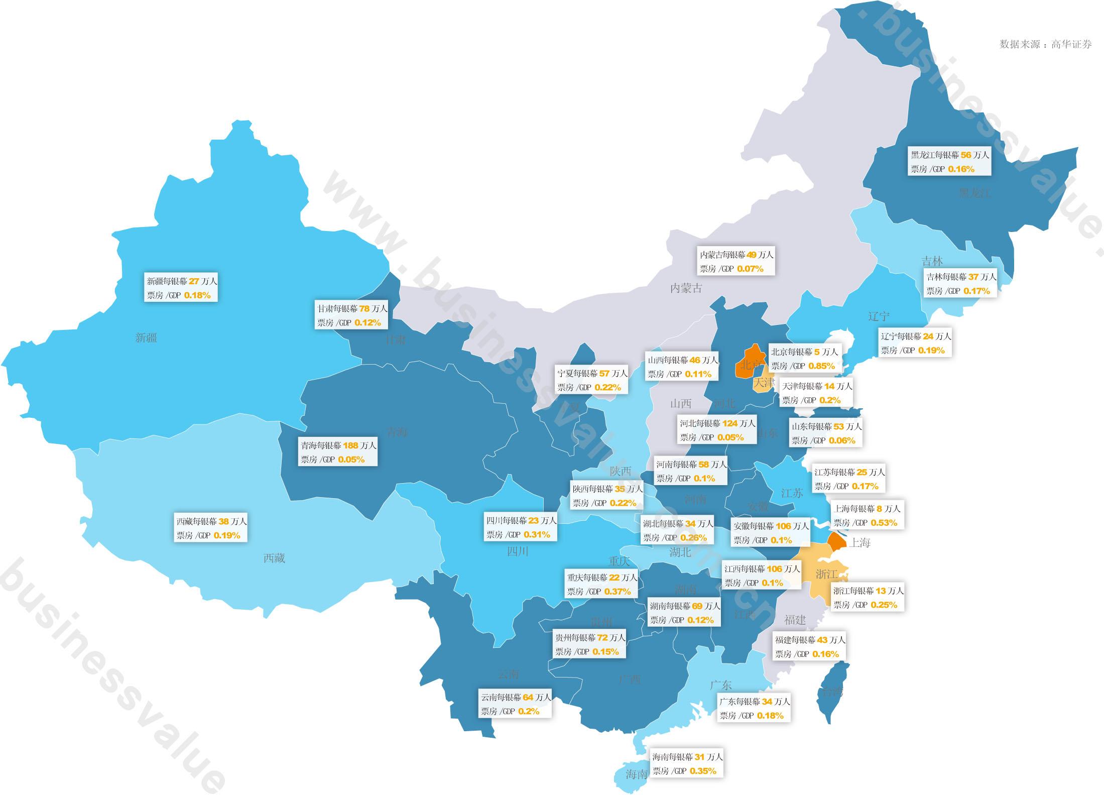 院线中国v地理地理(高中)组图罗平县图片