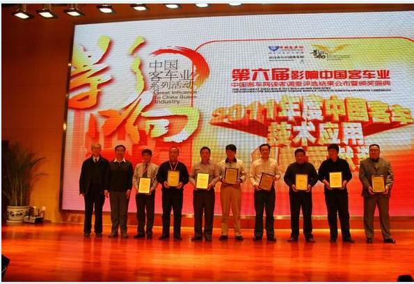 2012年度中国市场推荐客车
