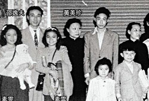 邵逸夫与黄美珍育有四名子女:维铭、素雯、素云及维钟