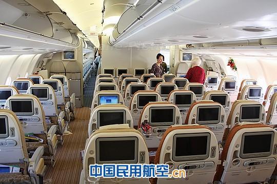 东航空客a333座位图 东航空客330座位图 东航空客333座位-空客a
