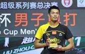 图文:羽联总决赛收官日 林丹获男单冠军
