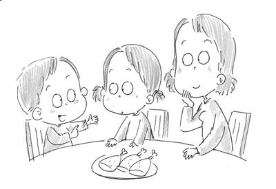 周六一家人到公园玩儿,之后一起回家吃了个团圆饭.图片