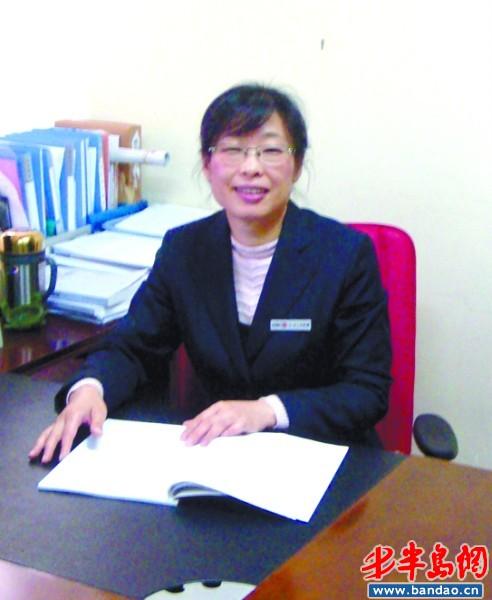 中国工商银行青岛分行香港中路支行行长专访(图)