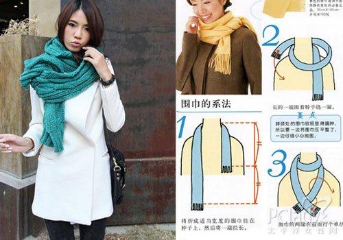 长款针织大围巾 系法详细步骤图解