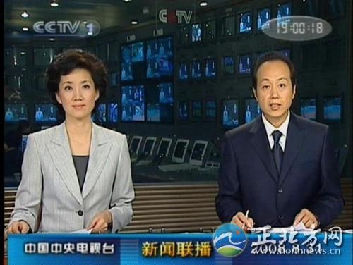 新闻联播女主持人图片大全 湖北卫视新闻联播女主持人名字图片