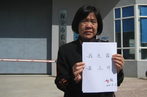 2011年9月19日,在保定市看守所门口,拿到王朝手写的上诉意见,杨惠贤难忍悲伤。