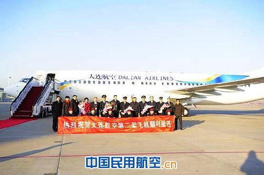 大连航空第2架飞机到场 12月31日首航
