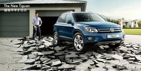 大众进口汽车登顶进口品牌排行榜高清图片