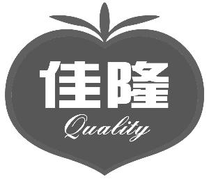 广东佳隆食品股份有限公司限制性股票激励计划