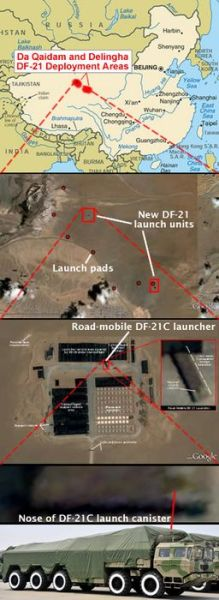 解放军东风-21C部署中国青海,阿3表示鸭梨山大!