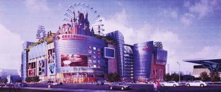 龙之梦购物中心_成都东客站最大商业配套项目开建(组图)-搜狐滚动
