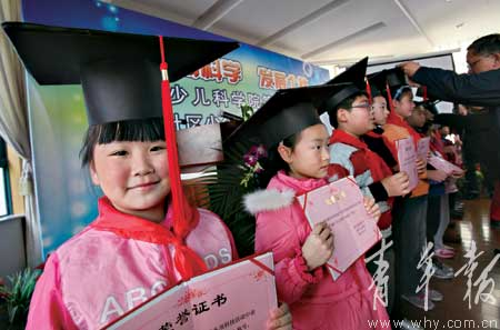 专家为新当选的小院士们颁发聘书和院士帽。