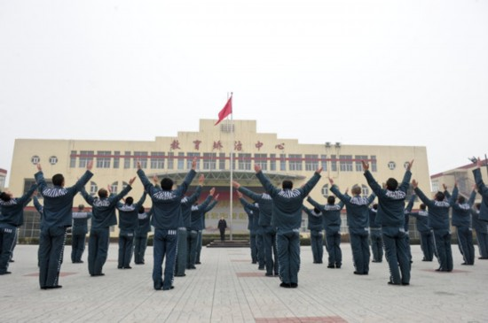 北京:揭秘酒驾入狱者的看守所生活(组图)(1)