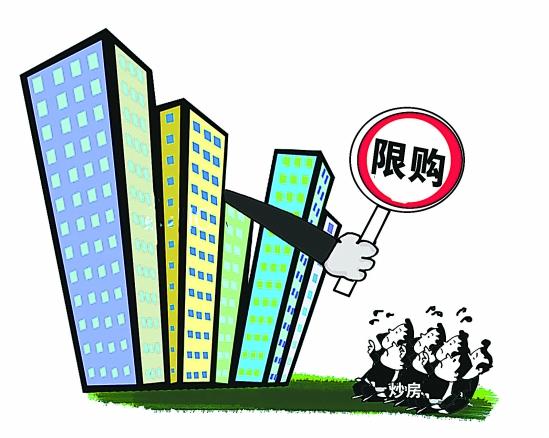 """上海、北京等多个城市明确表态明年""""楼市限购令""""不松绑资料图"""