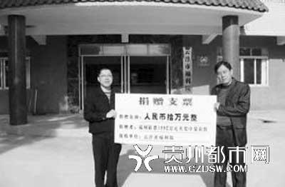 云浮市福彩中心主任(图左)向云浮市福利院院长递交捐赠支票。
