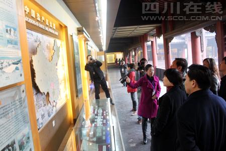 自贡世界地质公园今盛大揭碑开园(组图)