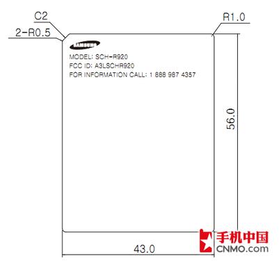 三星SCH-R920现身FCC检测中心