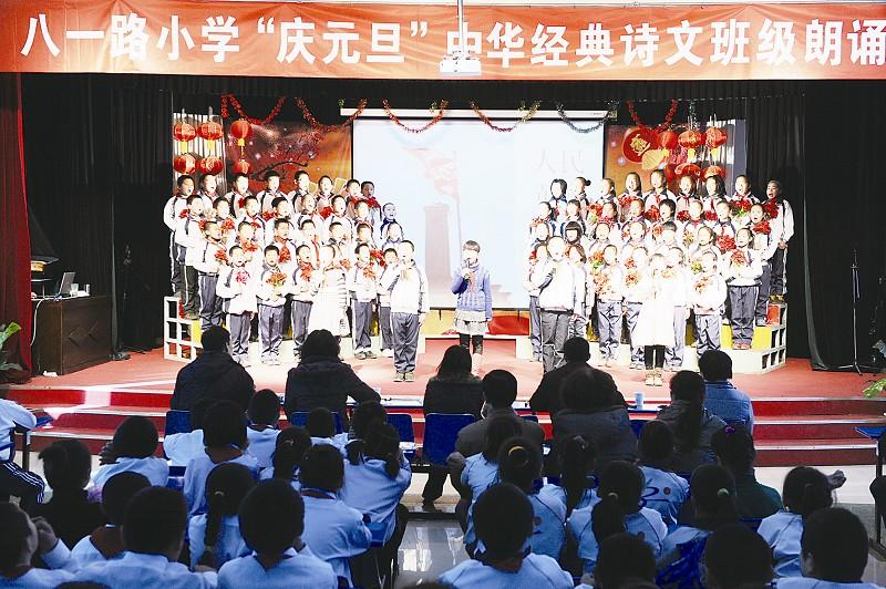 长治誓词八一路诗文举办中华城区经典诵读v誓词小学生小学环保图片